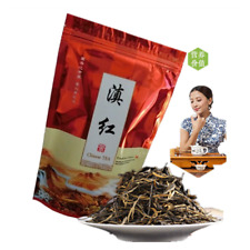 250g Premium 58 Series Dian Hong Tea Yunnan Organic Dianhong Tea Black Tea Red 茶