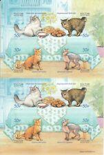 Stamps Cats fauna breeds of Don Sphynx Kurilian Bobtail Ural Rex Neva Ma