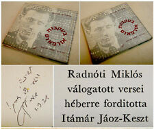 SIGNED Holocaust MIKLOS RADNOTI Jewish HUNGARIAN POETRY BOOK Hebrew JUDAICA