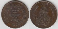 2 Att 1876 Y19 Thailand Siam Copper Kupfer Coin Münze