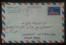 KUWAIT TO PAKISTAN POSTALY USED AEROGRAMME 25 FILS 1969 L@@K
