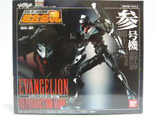 Soul of Soul of Chogokin GX-21 EVANGELION EVA-03 Bandai