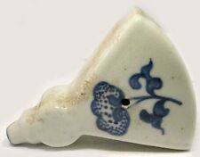 "Antique 19thC Chinese Ming Style Blue + White Porcelain Ink Well ""Water Dropper"""