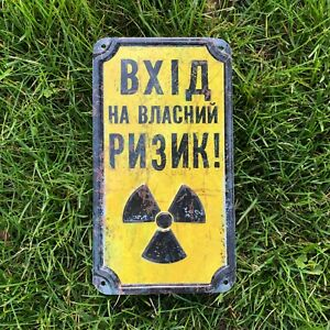 Chernobyl zone, Danger sign, Vintage Look Radioactive, Warning Chernobyl Sign