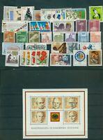 Bund Jahrgang 1982 - Auswahl aus Michel Nr. 1118 - 1161  , ** , postfrisch