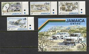 JAMAICA 1995, UNITED NATIONS 50TH ANNIV. MILITARY, PLANES, Scott 847-851, MNH