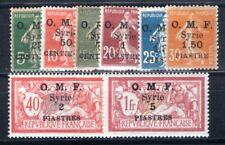 SYRIE 1920 Yvert b57-63, 65 ** POSTFRISCH TEILSATZ (I3156