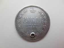 RARE RUSSIAN Empire Alexander II SILVER RUBLE ROUBLE COINS RARE - Year 1877 #B
