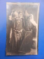 PALESTINE POSTCARD PALESTINIAN COSTUME DRESS WOMEN TRADITIONAL 192? JERUSALEM #