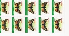Bloque de 10 sellos mariposa, autoadhesivos