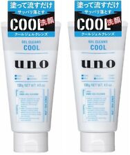 ( Pack of 2 ) Shiseido UNO Gel Cleans Cool ~ 130g