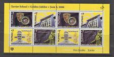 Philippine Stamps 2006 Xavier School, Manila Golden Jubilee Sheetlet Complete se