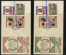 Guatemala C235-242 on 2 cachet covers 1960 Kl0804