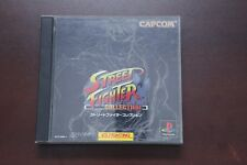Playstation PS1 Street Fighter Collection Japan game US Seller