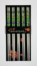 10 Stainless Steel Chopsticks Chop Sticks Beautiful Design Gift Set (5 Pairs)