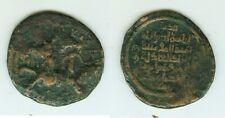 Unbestimmte Orientalische Münze.      1.