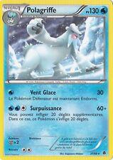 Polagriffe - N&B:Pouvoirs Emergents - 31/98 - Carte Pokemon Neuve Française