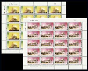 Thailand Stamp 1997 80th Anniversary of Chulalongkorn University FS