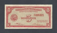 Philippines 5 Centavos ND 1949 P125 Serie O/F