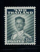 1951 Thailand King Bhumibol Definitive Issue 3 Baht Mint MNH Sc#292