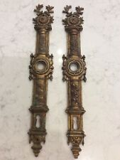 Pair of Antique French Brass Decorative Door Hardware 13.5� Tall