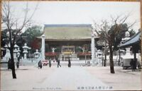 Kobe, Japan 1910 Hand-Colored Postcard: Minatogawa Temple/Shrine