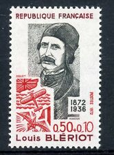 STAMP / TIMBRE FRANCE NEUF LUXE N° 1709 ** CELEBRITE / LOUIS BLERIOT