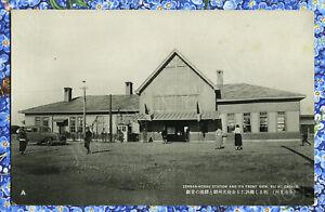 1920s FRONT VIEW ZENNAN-KOSHU STATION KOREA POSTCARD