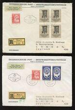 Elizabeth II (1952-Now) Austrian Stamps