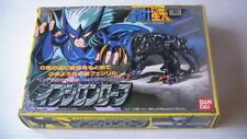 SAINT SEIYA VINTAGE:FENRIR OF ARIOTO NEW AND SCELLÉE OF BANDAI JAPAN 1987