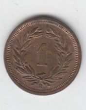 Switzerland 1937 B 1 Rappen