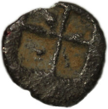 BC 480-450 Teos, Ionia  obverse Griffin Forepart right