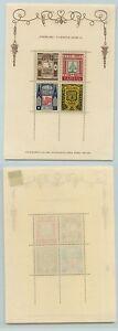 Estonia 1938 SC B39a mint Souvenir Sheet . f1493