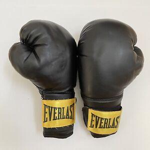 Everlast Boxing Sparring 14oz Gloves Mitt Heavy Bag Training Work Black Gold
