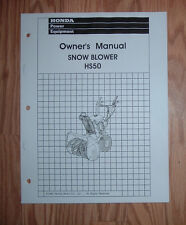 HONDA HS50 SNOW BLOWER OWNERS MANUAL