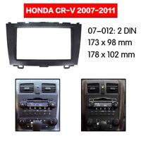 Car Stereo Radio Fascia Panel Trim Double Din Dash  For Honda CRV 07-12 CR-V