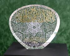Islamic Arabic Calligraphy Art Gift Decor: SHAHADAH hand engraved on Crystal