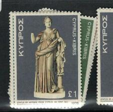 Cyprus SC 452-63 MNH (1ebo)