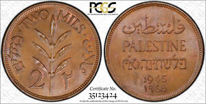 PALESTINE , 2 MILS 1945  PCGS MS 64 BN ( PAL. ) KEY DATE , RARE