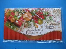 Ukrainian Christmas Card Pocket Envelope