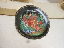 """Russian Plate """" Ruslan And Ludmilla """" # 60-V25-1.1 With Coa"""