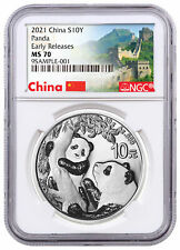 2021 China 30 g Silver Panda ¥10 Coin Ngc Ms70 Er White Core Great Wall