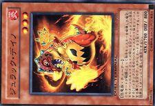 YUGIOH NORMAL PARALLELE CARD DUEL TERMINAL N° DT07-JP025 Jurrac Dino