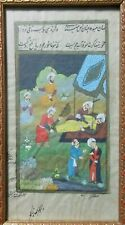 Very Fine 18th century Indo-Persian Water Color With Persian Inscriptions