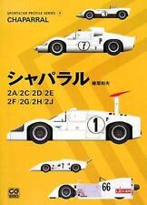 Chaparral -2A / 2C / 2D / 2E / 2F / 2G / 2H / 2J (sports car profile series)