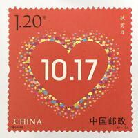 VR China 2016 Michel Nr. 4844  Tag der Armut Soziales Herzmotiv Gedenktag