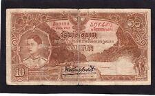 Thailand 1935 10 Baht P-28  VG