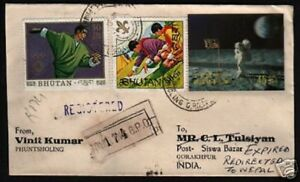BHUTAN 45 CH.1973 MAN on MOON 3D PLASTIC STAMP Scout Postal USED Bhutanese COVER