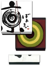 Kyoto Baamu 3.5cm Green Tea and Soy Milk Baumkuchen of Suite Candy Gift Cake i28