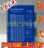 Brand new genuine Lei Sai MA860 -DSP digital stepper drive